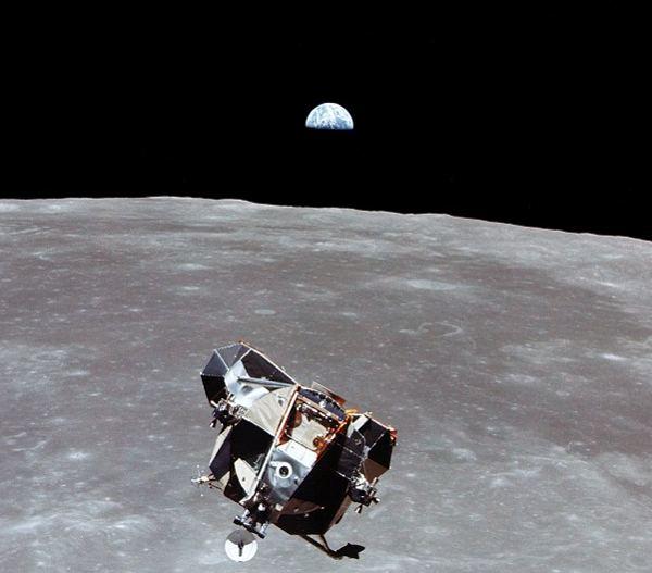 Apollo 11 LM